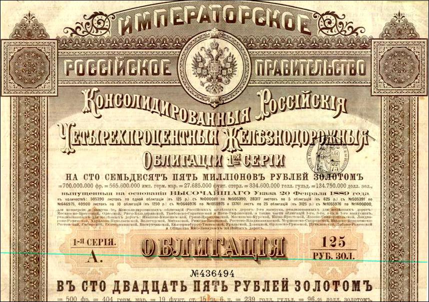 Скрипофилия это коллекционирование старинных цена боливара к рублю